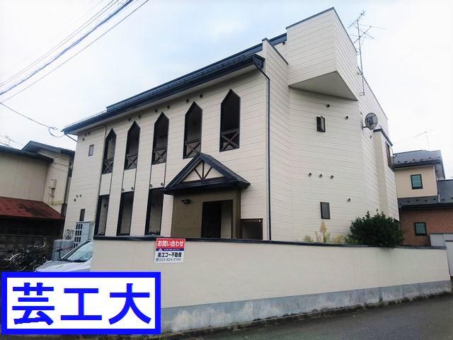 賃貸物件:山形市東青田1丁目(1K)