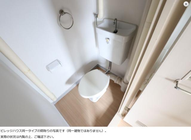 賃貸物件:寒河江市大字高屋(2K)